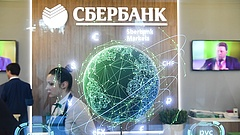 Jelentősen javult a Sberbank eredménye
