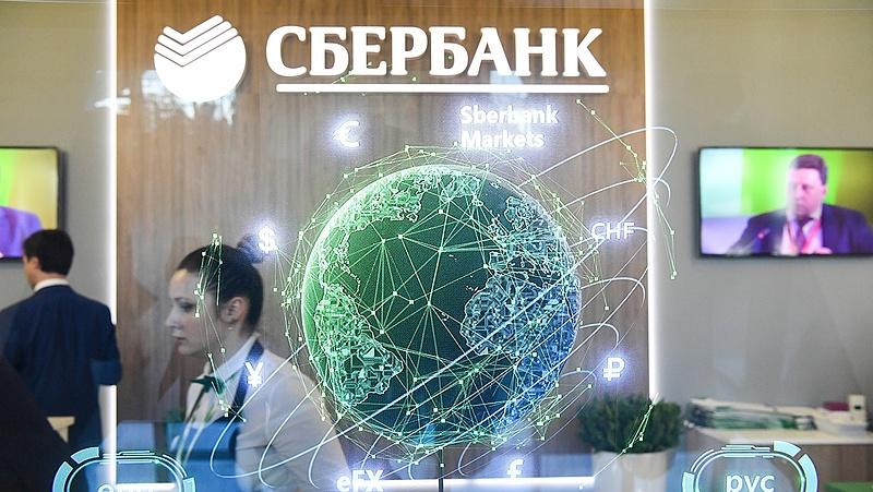 Visszaesett a Sberbank