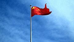 Jó hír érkezett Kínából