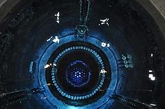 Paksi atomerőmű: egymást érő hibák miatt jelentősen csökkent a termelés