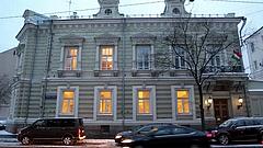 Egymilliárd a magyar kkv-k oroszországi exportjának fejlesztésére