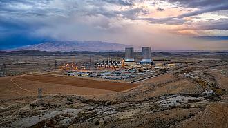 Nem sikerült az iráni atomalku felélesztése, elnapolták a tárgyalásokat