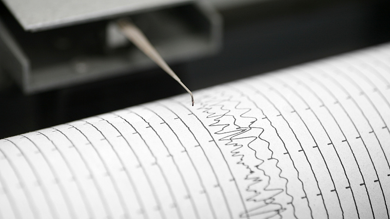 Földrengés volt Magyarországon