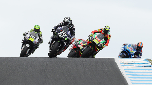 Új beruházót jelöltek ki a MotoGP-s versenypálya építésére