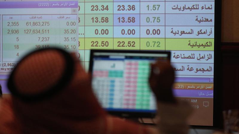 Nagy pénzbombát dobhatnak be a szaúdiak