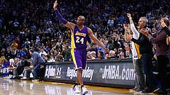 Kobe Bryant vagyonával a negyedik lett volna a magyar milliárdosok listáján
