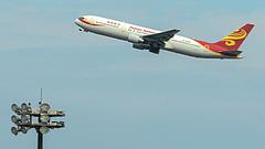 Koronavírus: újabb kínai légitársaság függesztette fel a közvetlen járatát Budapestre