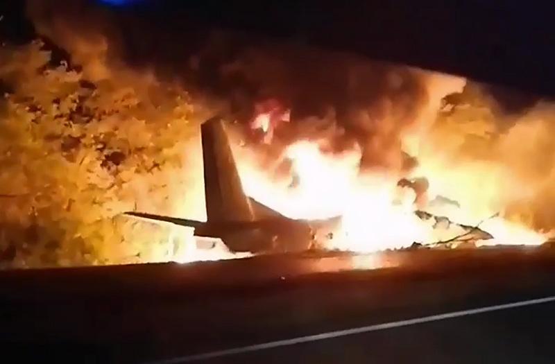 Légi katasztrófa történt Ukrajnában