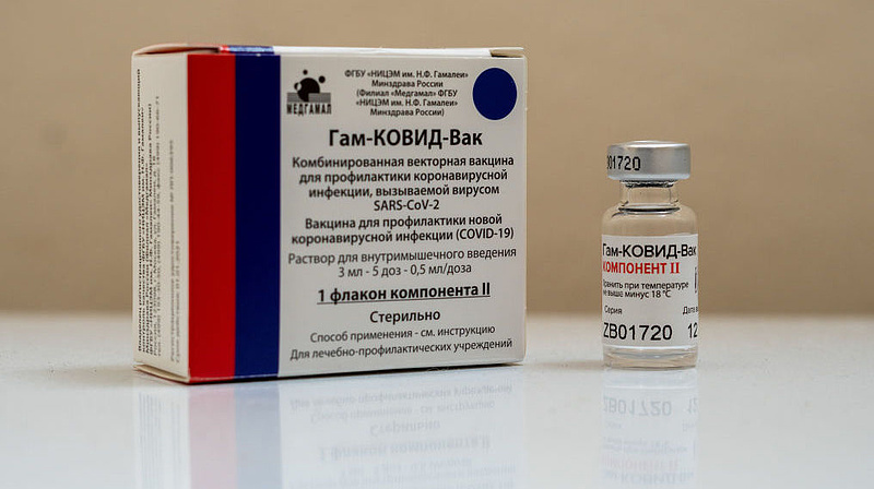 Valamit elszúrtak az orosz vakcinával kapcsolatban