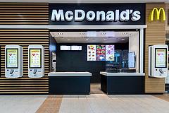 Megújul és bővül a hazai McDonald's