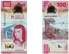 Ez most a világ legjobb bankjegye