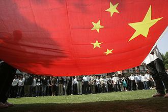 Összefog a kínai állami propaganda és a Fudan Egyetem