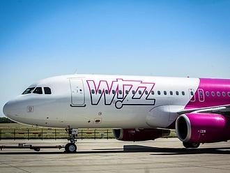Rómában fejleszt a Wizz Air
