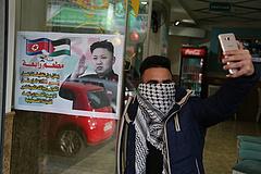 Észak-Korea és Palesztina örök barátsága állítja próba elé a világot