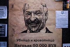 Lukasenka migráns- és kábítószeráradattal fenyeget
