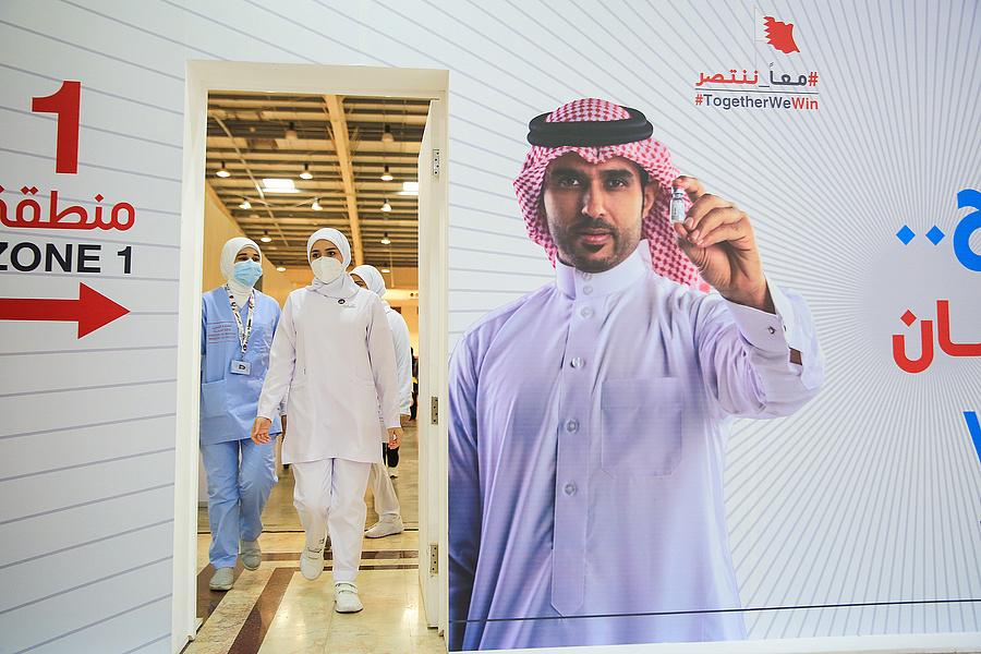 Egy bahreini oltópont.