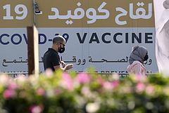 A vírusvariánsok járványhullámot indítottak az Emírségekben, a Sinopharm-oltottak is érintettek