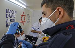 Koronavírus: aggasztó hír érkezett Izraelből