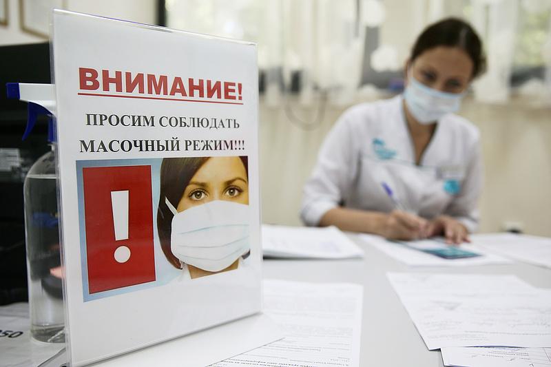 Oroszországban egyre súlyosabb a járványhelyzet