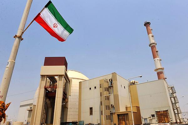 Washington csökönyössége az iráni atomprogram-megállapodás akadálya