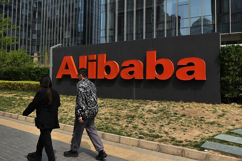Kína a techóriásai bírságolásába kezdett