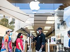 Tömeges fertőzés miatt kellett bezárni egy Apple boltot