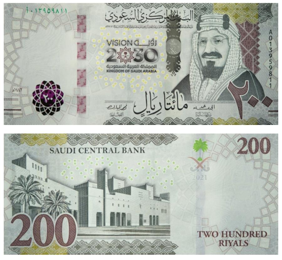 Saudi Arabia is 200 rials
