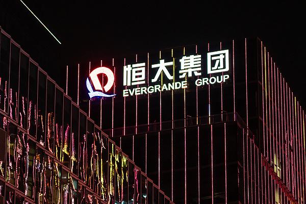 Nagy beszakadásra készülnek Kínában a befektetők