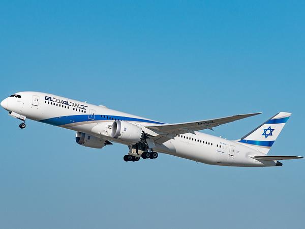 Tövább csökken az izraeli El Al légitársaság dolgozóinak száma