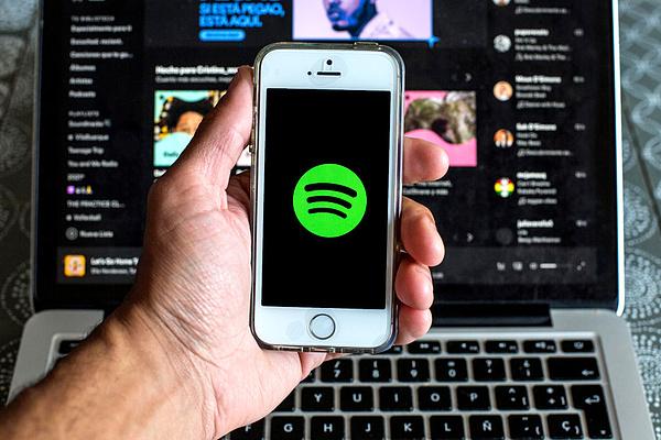 Nagyon bepörgött a Spotify